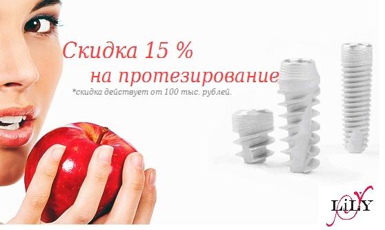 %d1%81%d0%ba%d0%b8%d0%b4